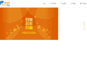 hk.travelzen.com