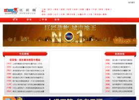 hk.uuufun.com