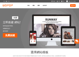 hk.wopop.com