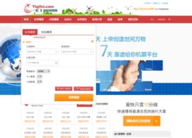 hk.yiqifei.com