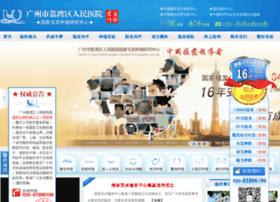 hk.zgzhifa.com