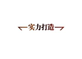 hk1666.com