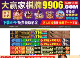 hk1969.com