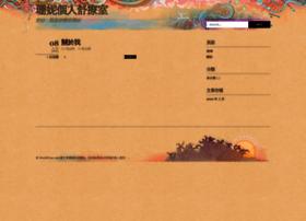 hk5866myblog.wordpress.com