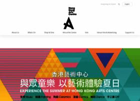 hkac.org.hk