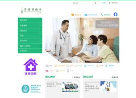 hkacs.org.hk
