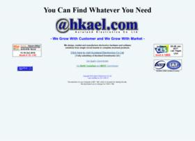 hkael.com
