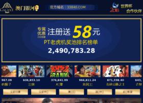 hkanf.com