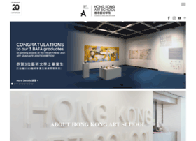 hkas.edu.hk