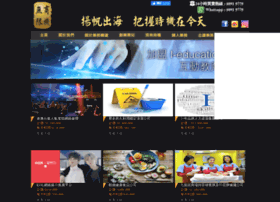 hkba.com.hk