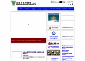 hkbadmintonassn.org.hk