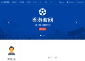 hkballs.com