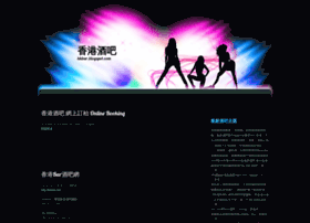 hkbar.blogspot.com