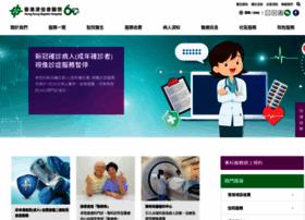hkbh.org.hk