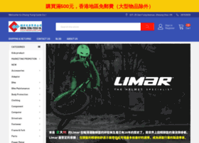 hkbicycle.com.hk