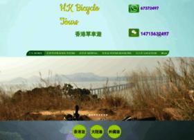 hkbicycletours.com