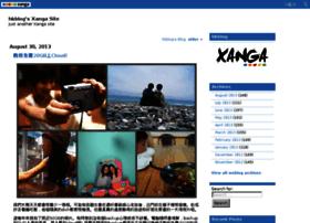 hkblog.xanga.com