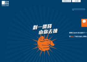 hkbndeal.com