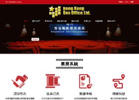 hkbo.com.hk