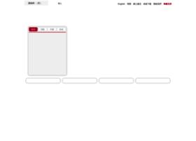 hkbs.org.hk