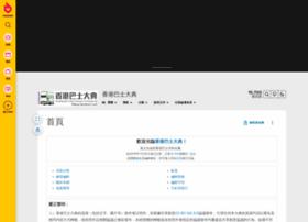 hkbus.wikia.com