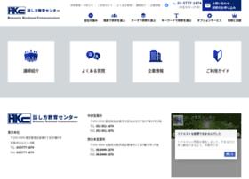 hkc-net.co.jp