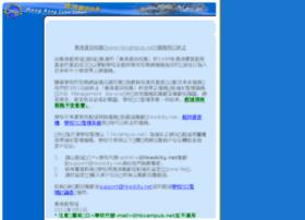 hkcampus.net