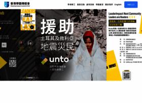 hkccc.org