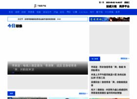 hkcd.com.hk