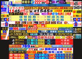 hkciming.com