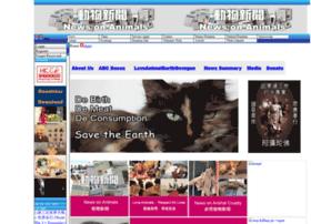 hkcr.org.hk