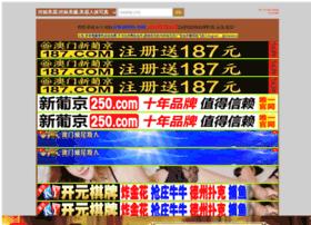 hkcren.com