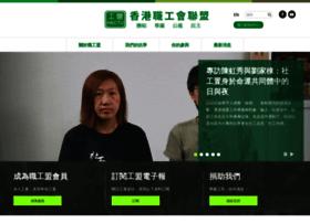 hkctu.org.hk
