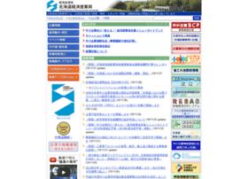 hkd.meti.go.jp