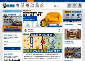 hkdecoman.com
