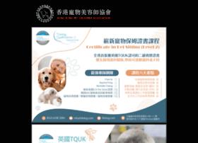 hkdogs.com