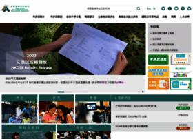 hkeaa.edu.hk