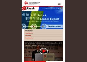 hkecic.com