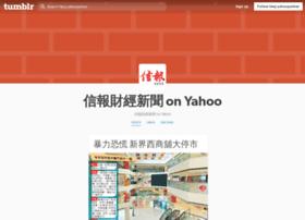 hkej-yahoopartner.tumblr.com