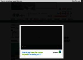 hkej.com