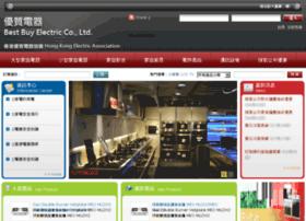 hkele.kanitech.com.hk