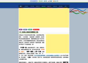 hkemax.com