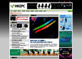 hkepc.com