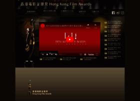 hkfaa.com