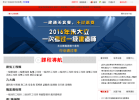 hkfighter.com