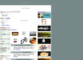 hkflash.com