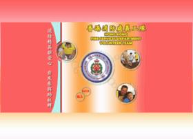 hkfsdvt.org.hk
