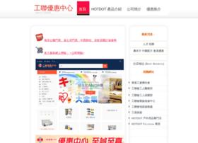 hkftu.com.hk