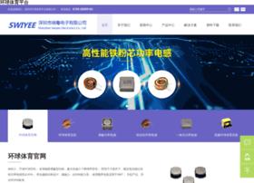 hkfushan.com