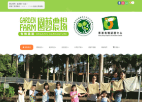hkgardenfarm.org
